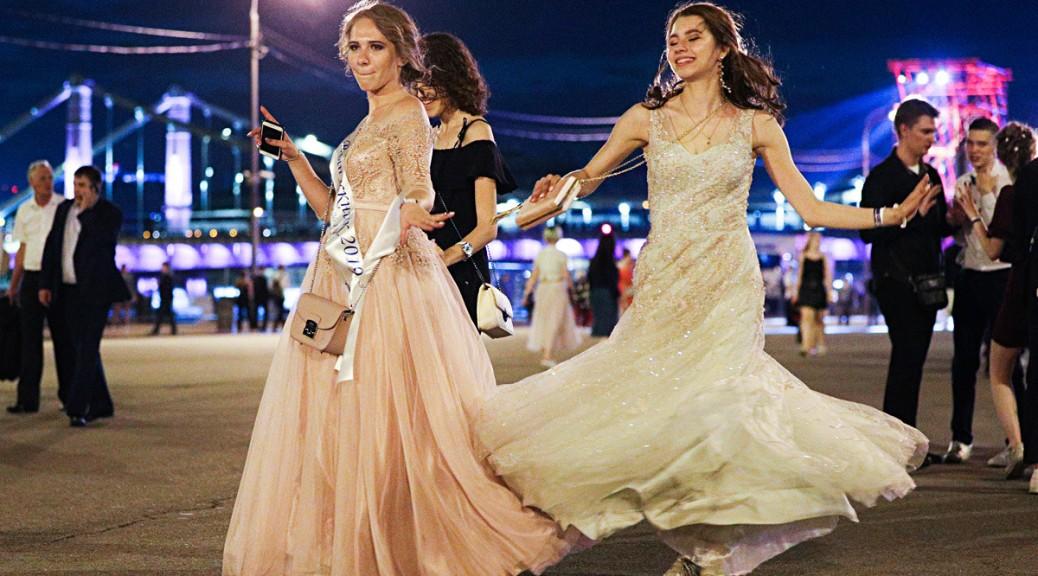 robe de bal pour promo